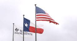 米国南部の中心都市、ダラスにあるテキサス・インスツルメンツ