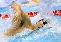 男子200メートル自由形決勝、3位となった松元克央=東京辰巳国際水泳場で2018年8月9日、梅村直承撮影