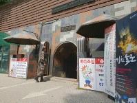 北朝鮮が掘ったとされる第2トンネルの入り口=韓国・江原道平原郡で2018年7月28日、渋江千春撮影