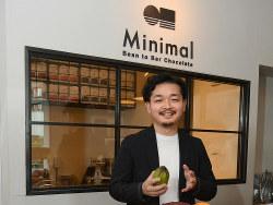 山下貴嗣(Minimal代表)(撮影=武市公孝)