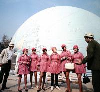 アメリカン・パークのホステス=1970年