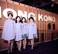 香港館のホステス=1970年3月