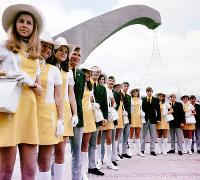 オーストラリア館のホステス=1970年3月