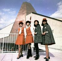 ポルトガル館のホステス=1970年3月