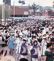 閉会式後、会場内をパレードする各パビリオンのホステスやホストたち=1970年9月13日
