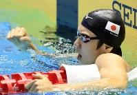 男子200メートル自由形決勝、3位となり拳を握る松元克央=東京辰巳国際水泳場で2018年8月9日、梅村直承撮影