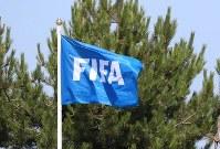 判決を下したFIFA [写真]=Getty Images