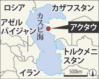 カスピ海:領有権解決 沿岸5カ国...