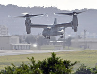 In this Dec. 19, 2016 file photo, an MV-22 Osprey is seen at U.S. Marine Corps Air Station Futenma in Ginowan, Okinawa Prefecture. (Mainichi