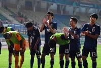 【日本―ネパール】 初戦でネパールに勝ち、観客にあいさつする立田悠悟(背番号20)ら日本代表の選手たち=インドネシア西ジャワ州チカランのウィバワ・ムクティ競技場で2018年8月14日、宮間俊樹撮影