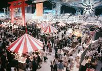 お祭り広場で行われた世界の市=1970年