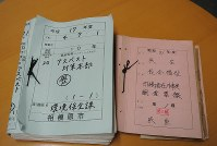 This photo shows documents belonging to the city of Sagamihara that were saved from disposal and placed into permanent storage after a third-panel recommendation to take such action. The left file is the record of a survey into asbestos use, while the right file includes information about people who returned from former Manchuria and other overseas locations under Japanese control before the end of World War II. (Mainichi)