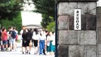 汚職と入試不正で大揺れの東京医科大=東京都新宿区で2018年7月4日、手塚耕一郎撮影