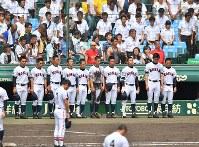 終戦記念日の正午に黙とうする興南の選手たち=津村豊和撮影