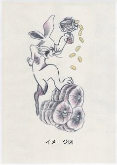 樋田淳也容疑者の左ふくらはぎに彫られた入れ墨の絵柄(イメージ)=大阪府警提供