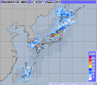Rain clouds and projected precipitation levels as of 12:30 p.m. on Aug. 16, 2018 are seen in this image from the Japan Meteorological Agency website.