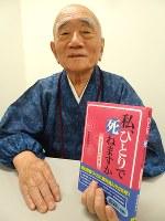 「利用者からたくさん学ばせてもらいました」と松島さんは振り返る