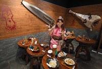 「モンスターハンター」の世界観をモチーフにした店内で、バリエーション豊かなメニューが楽しめる=大阪市天王寺区で2018年8月17日午後1時51分、小松雄介撮影