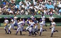 【横浜―金足農】横浜を破り、アルプス席の応援団にあいさつに向かう金足農の選手たち=阪神甲子園球場で2018年8月17日、猪飼健史撮影