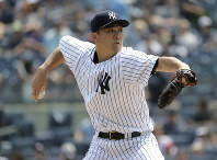 New York Yankees starting pitcher Masahiro Tanaka throws during the first inning of a baseball game against the Tampa Bay Rays at Yankee Stadium, on Aug. 16, 2018, in New York. (AP Photo/Seth Wenig)