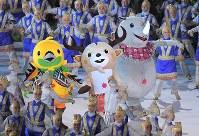 第18回アジア大会の開会式で入場行進するマスコットたち=ジャカルタのブンカルノ競技場で2018年8月18日、徳野仁子撮影