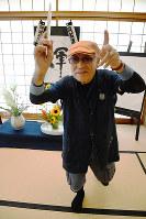 阿波踊りの名人、四宮生重郎さん=大坂和也撮影