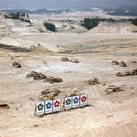 造成が進む万国博会場=大阪府吹田市の千里丘陵で1967年10月