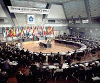 第1回日本万国博参加国政府代表会議=京都市左京区の国立京都国際会館で1968年5月27日