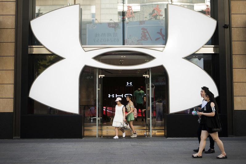 北京にあるアンダーアーマーの直営店(ブランドハウス)(Bloomberg)