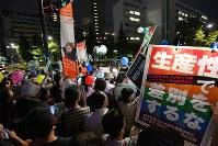 自民党本部前で杉田水脈衆院議員の辞職を求めて抗議する人たち=東京都千代田区で7月27日、宮間俊樹撮影