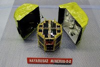 国内5大学のコンソーシアムが開発した「ミネルバ2の2」=宇宙航空研究開発機構提供