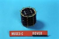 先代のはやぶさに搭載された着陸機「ミネルバ」。小惑星イトカワへの着陸はできなかった=宇宙航空研究開発機構提供