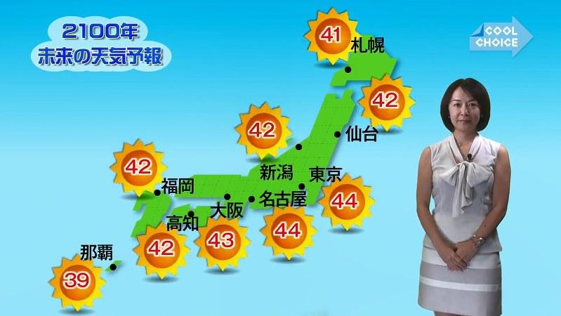 予報 大阪 週間 天気