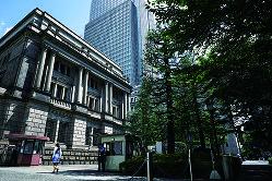 日本銀行(Bloomberg)