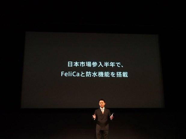 技術力の高さを生かし日本市場にフィットする機種をいち早く開発