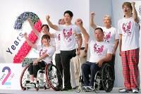 東京2020パラリンピックまで2年のカウントダウンイベントで拳を上げるゲストの香取慎吾さん(右端)やボートの前田大介(前列右から2人目)ら選手たち=東京都江東区で2018年8月25日午後5時15分、和田大典撮影