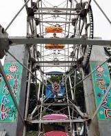ゴンドラに乗って見上げると骨組みの全体が一望できる=北海道函館市の函館公園こどものくにで2018年8月19日、貝塚太一撮影