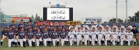 【野球U18侍ジャパン壮行試合】試合前に記念写真に納まる野球の(左から)高校日本代表と大学日本代表=神宮球場で2018年8月28日