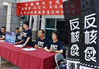 Senior officials of the Kuomintang, Taiwan's largest opposition party, hold a press conference on Aug. 27, 2018 at their headquarters in Taipei to state their opposition to lifting a ban on food imports from Fukushima and four other Japanese prefectures. The banners read