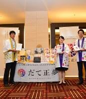 宮城県職員による「『だて正夢』『金のいぶき』宮城の美味しさ売り込み隊」=仙台市で2018年7月24日