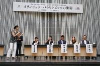 シンポジウム「オリンピック・パラリンピックの世界」のパネルディスカッションで語り合うパネリストの皆さん=東京都町田市の桜美林大学で2018年7月15日