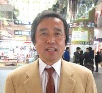 金平茂紀(テレビ報道記者)