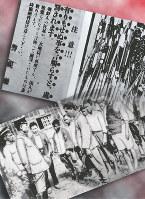 自警団の武器と注意書き(上)、兵舎に収容された朝鮮人ら=コラージュ・松本隆之