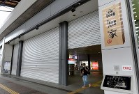 Some shutters are closed at JR Kochi Station as train services were suspended due to Typhoon Jebi in the city of Kochi on Sept. 4, 2018. (Mainichi)