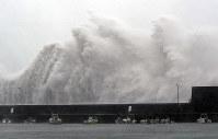 台風21号の接近で、高波が打ち寄せる安芸漁港=高知県安芸市で2018年9月4日午前9時12分、山田尚弘撮影