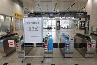 台風21号の影響で、運転取りやめになり閑散とした駅構内=JR大阪駅で2018年9月4日午後0時7分、三村政司撮影