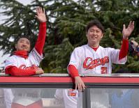 優勝パレードで、観衆に手を振る菊池涼介選手(左)と新井貴浩選手=中区で2017年11月25日、山田尚弘撮影
