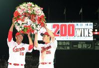 日米通算200勝を達成し、新井貴浩内野手(右)と記念撮影に納まる黒田博樹投手=マツダスタジアムで2016年7月23日、大西岳彦撮影