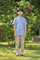 12歳の誕生日にあわせて宮内庁が公開した悠仁さまの写真=東京・元赤坂の赤坂御用地で2018年8月10日(宮内庁提供)