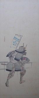 見つかった「市井風俗図屛風」の一部広島県立歴史博物館提供